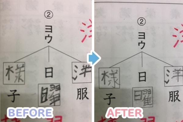 04 目に見える変化を実感!