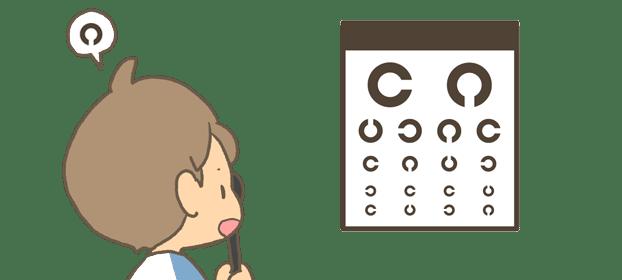 一般的な視力検査とはなにが違う?
